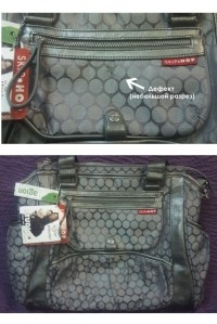 сумка для мамы studio tote charcoal dot skip hop фото 10