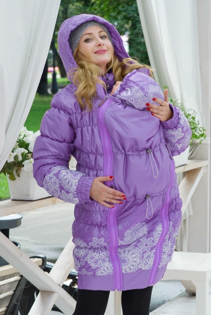 Купить Одежду Для Беременных Дешево