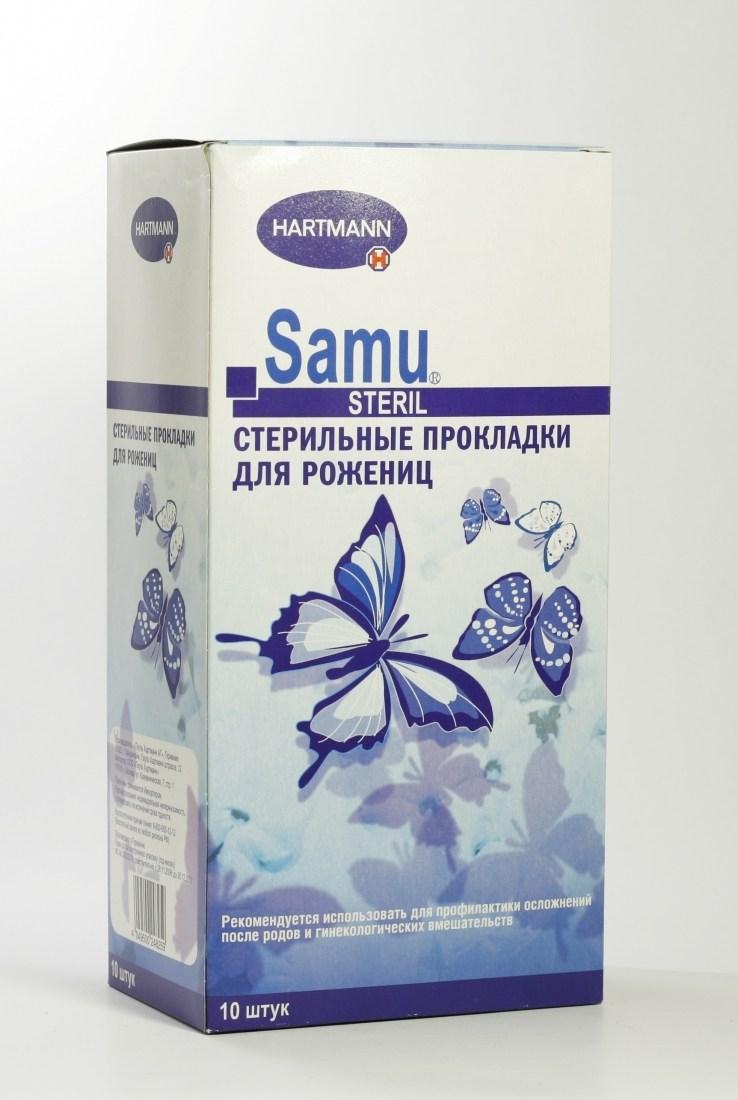 """Hartmann Прокладки для рожениц  """"Samu """" 10*28."""